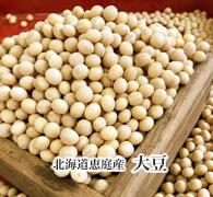 北海道恵庭産 大豆